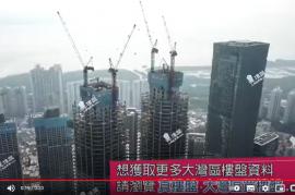 中洲濱海商業中心_深圳|福田口岸|深圳灣海景|配套成熟 (實景航拍)
