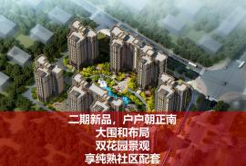 春暉國際城_東莞 龍華北50萬㎡雙高鐵生活大盤