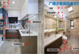 順德未來城 香港高鐵60分鐘直達 首期15萬 香港銀行按揭