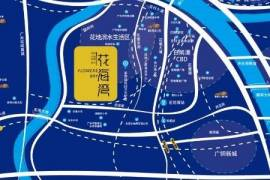 保利花海灣 首期10萬 鐵路沿線優質物業 香港銀行按揭