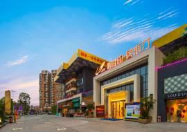 碧桂園奧斯汀星薈 3萬首期 地鐵口旁