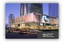 寶樹台|香港高鐵17分鐘直達|雙地鐵|名校學位 (實景航拍)